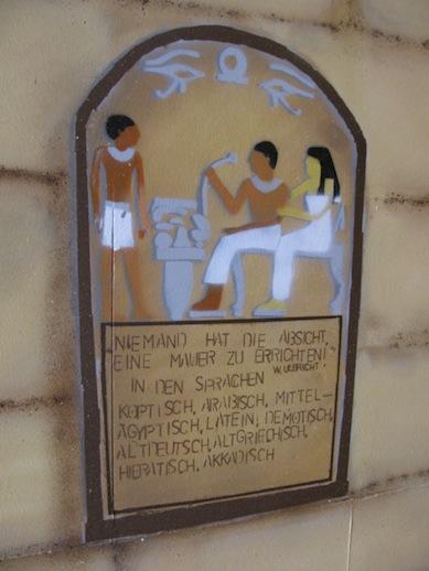 Agyptisches Museum Leipzig